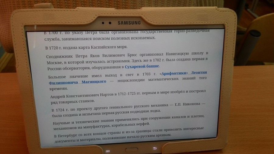 P_20150521_121842.jpg