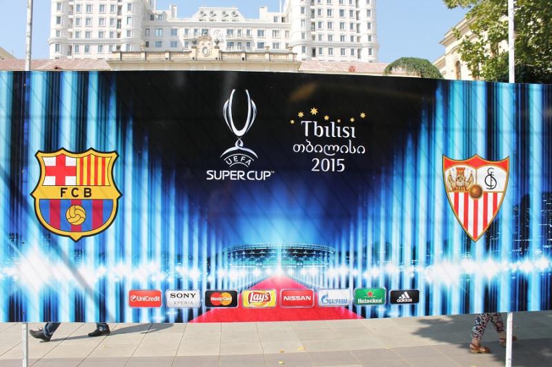 Суперкубок УЕФА в Тбилиси. Что осталось за кадром?