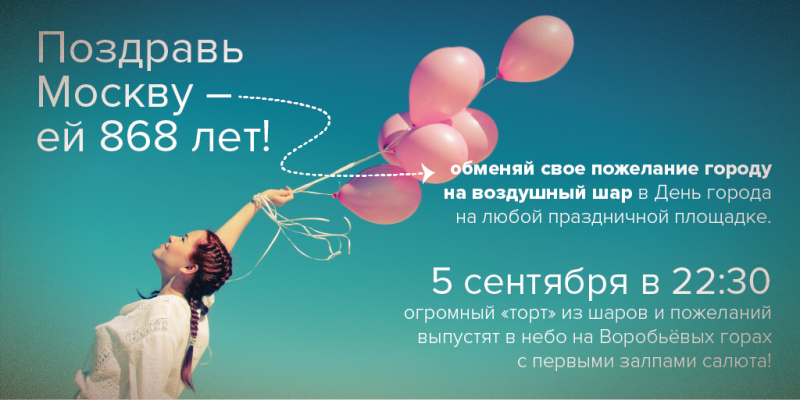 Gorod_Day_B_01-02.png