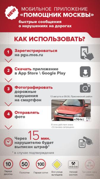 pomoshnik_B_01-01.png
