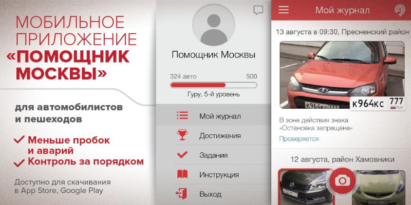pomoshnik_B_01-02.png