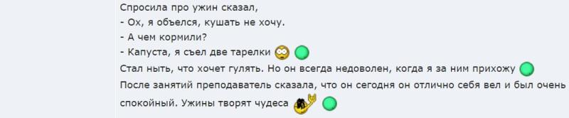 03_за.jpg