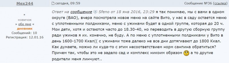 03_прот.jpg