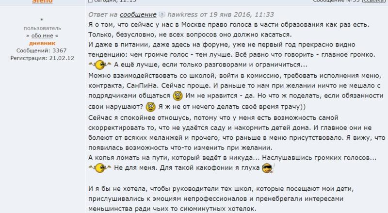 04_за.jpg