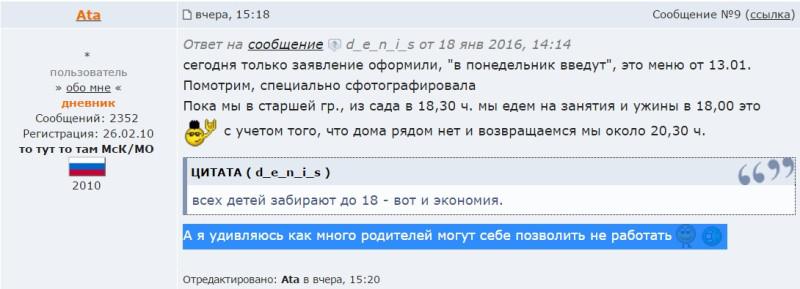 01_за.jpg
