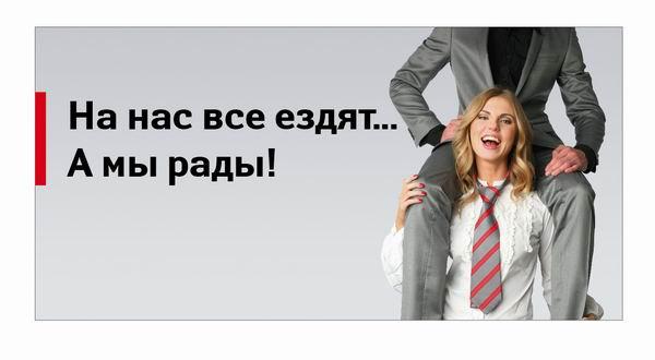 тизер 2_дженсер
