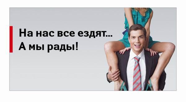тизер-1__дженсер