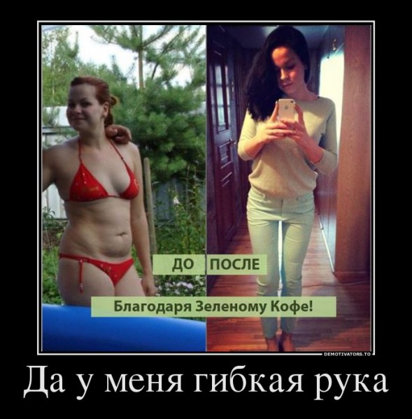 696722_da-u-menya-gibkaya-ruka_demotivators_ru