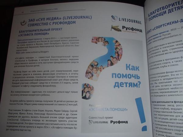 P2240009