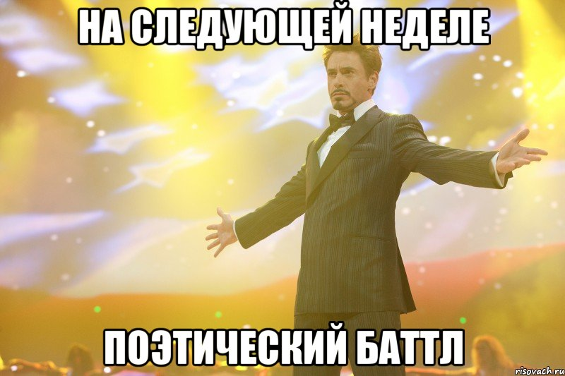 toni-stark_45679665_big_