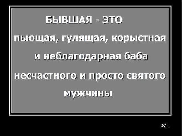 Mydaki_2