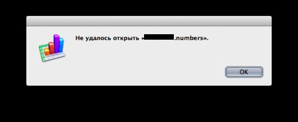 Снимок экрана 2014-03-28 в 2.05.23