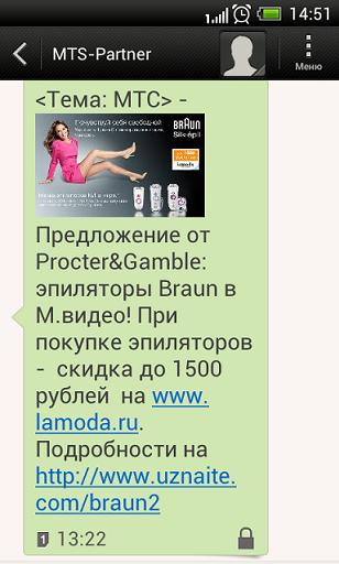 Screenshot_2014-05-12-14-51-25-197088217