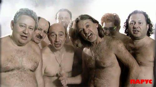 еврейки голые фото