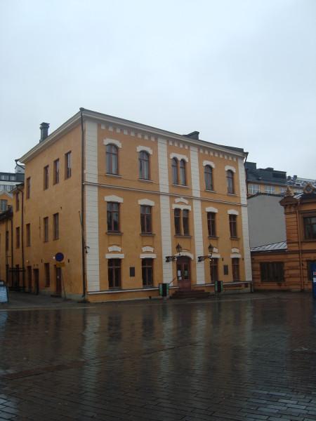 Турку. Старая ратуша