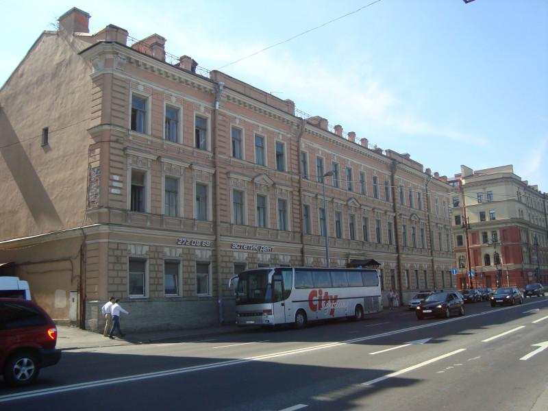 Санкт-Петербург. Воскресенская наб., д.20