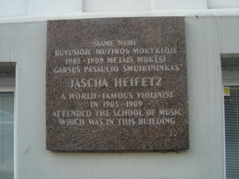 Вильнюс. Виленская ул., д.25. Мемориальная табличка (1)