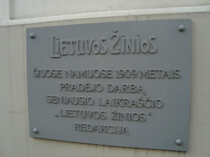 Вильнюс. Виленская ул., д.25. Мемориальная табличка (2)