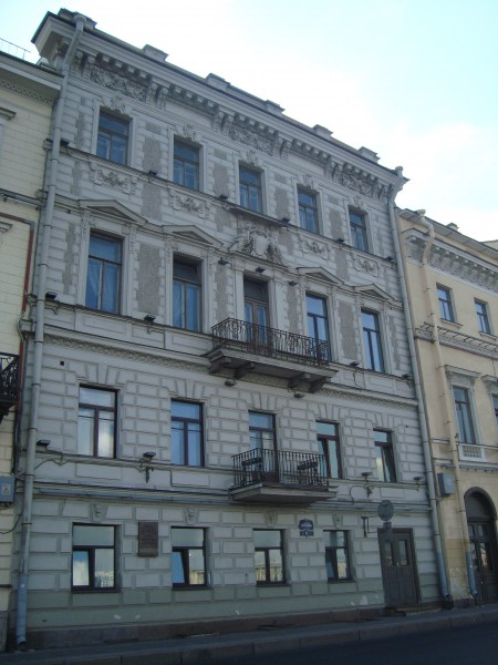 Санкт-Петербург. Наб.Кутузова, д.12