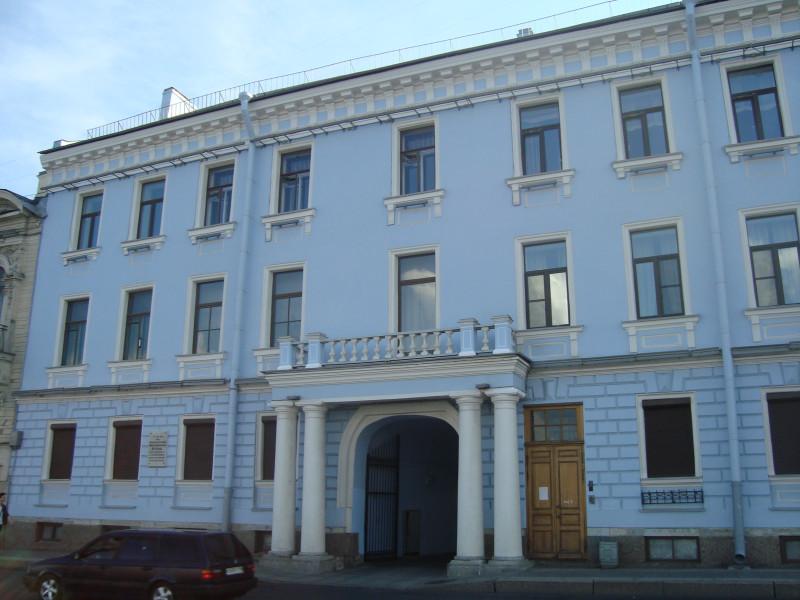 Санкт-Петербург. Наб.Кутузова, д.30