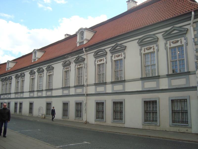 Вильнюс. Малый дворец Радзивиллов