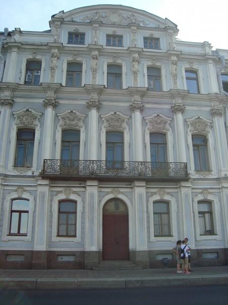 Санкт-Петербург. Дворцовая наб., д.10