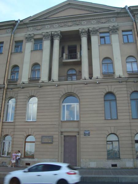 Санкт-Петербург. Дворцовая наб., д.12-16