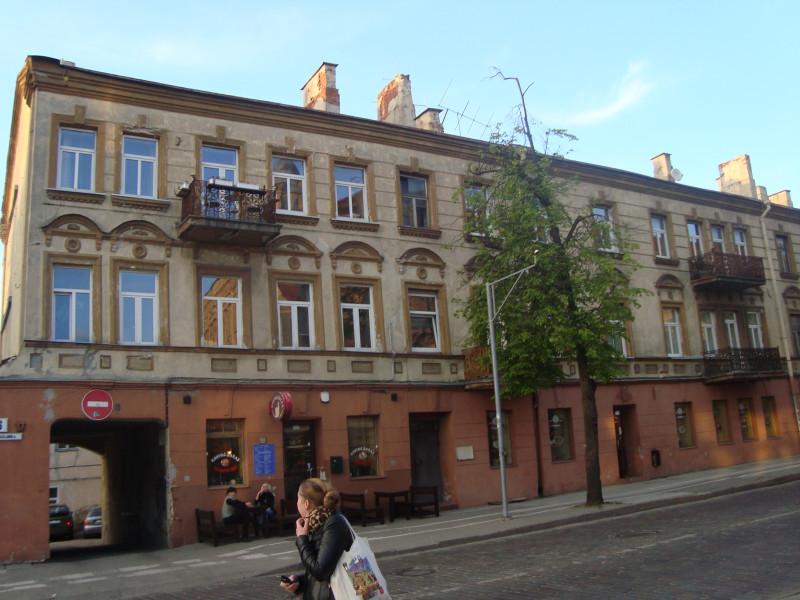 Вильнюс. Базилианская ул., д.6