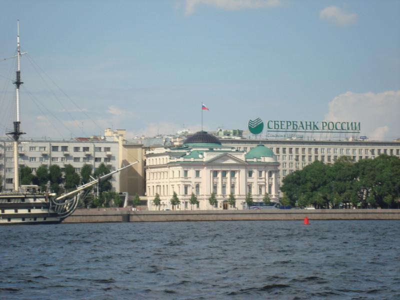 Санкт-Петербург. Дворец Великого Князя Николая Николаевича Младшего