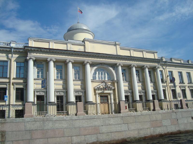 Санкт-Петербург. Императорское училище правоведения