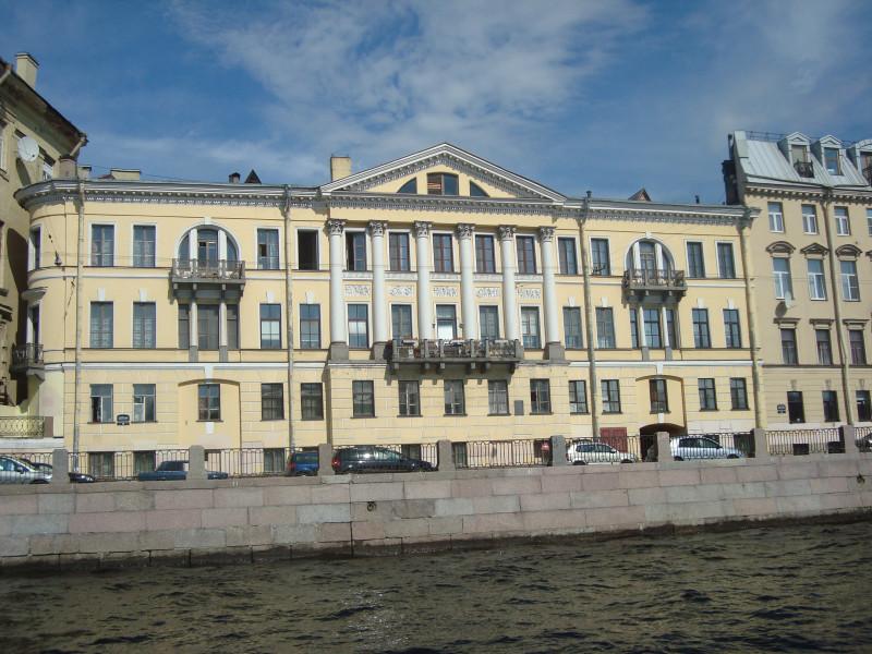 Санкт-Петербург. Наб.Фонтанки, д.26