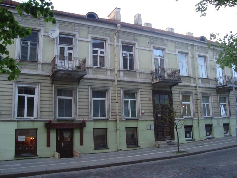 Вильнюс. Василианская ул., д.8