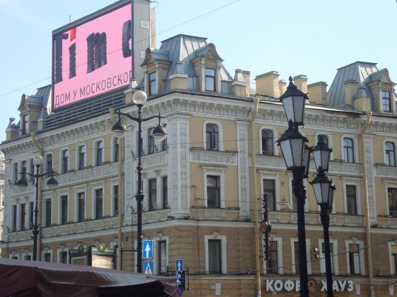 Санкт-Петербург. Невский пр-т, д.87/2