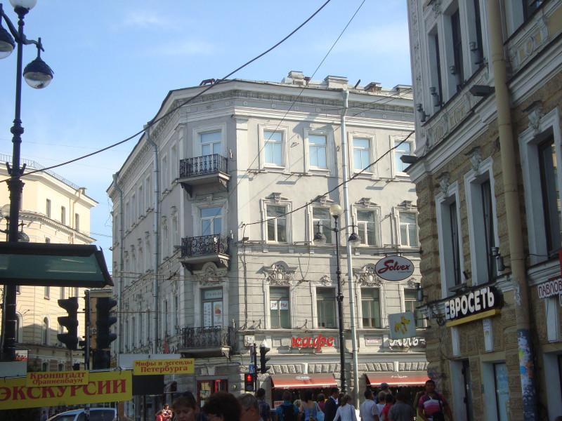 Санкт-Петербург. Невский пр-т, д.120 (1)