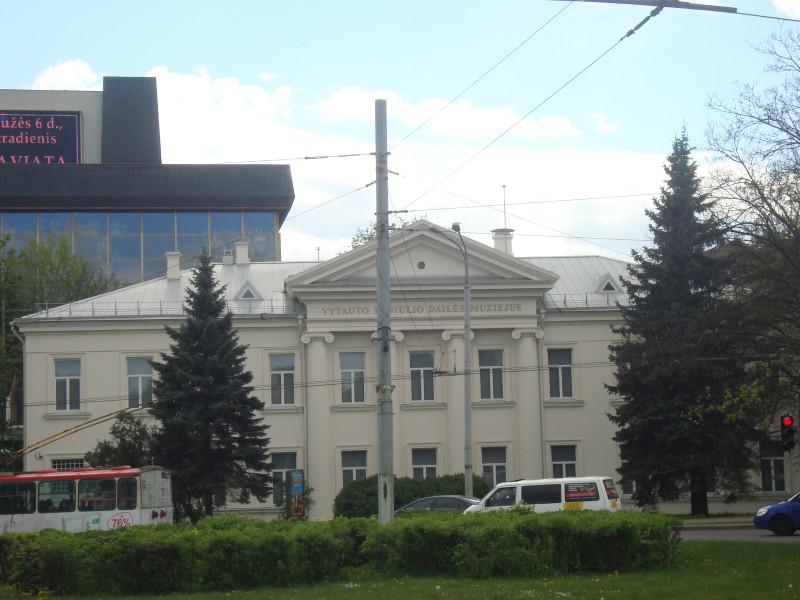 Вильнюс. Художественный музей Витаутаса Касюлиса