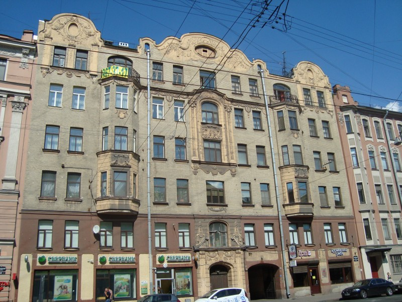Санкт-Петербург. Суворовский пр-т, д.38