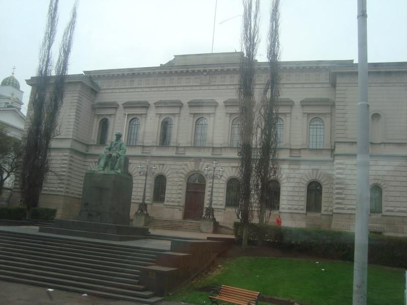 Хельсинки. Здание Банка Финляндии