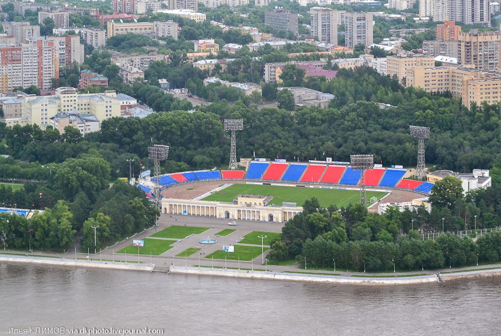 HabarovskStadio