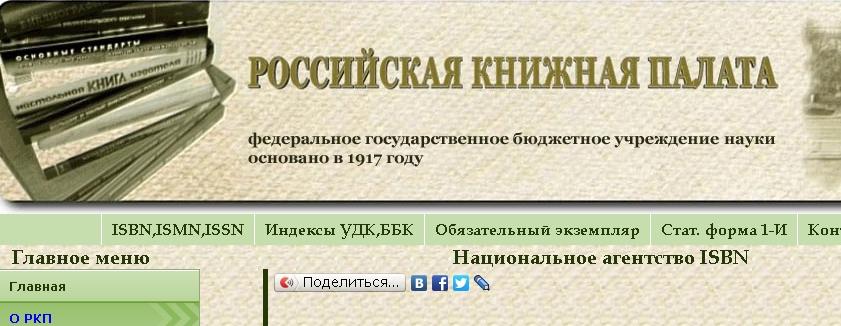 книжнаяпалата