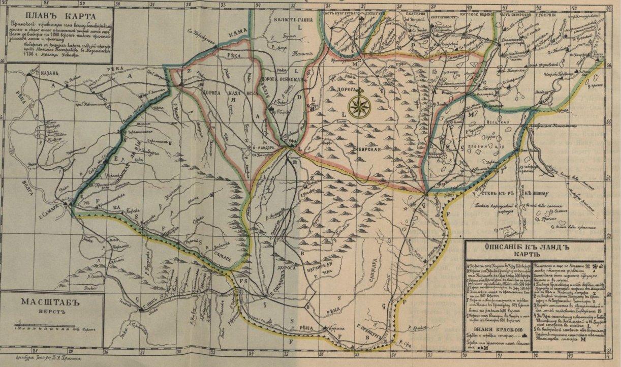 landkarta