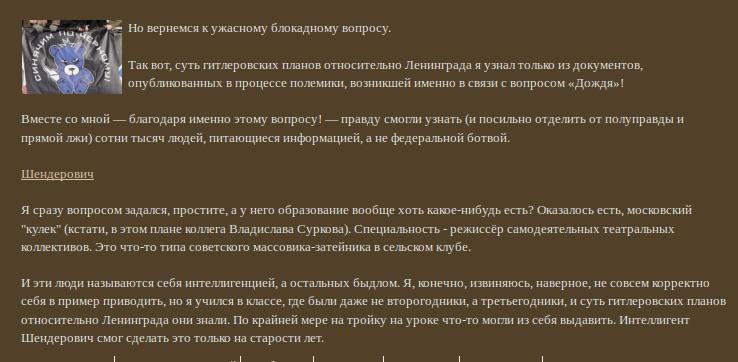 shulika2