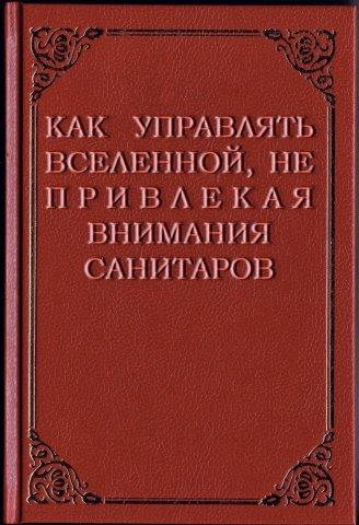 168506_410882458964258_1955767121_n