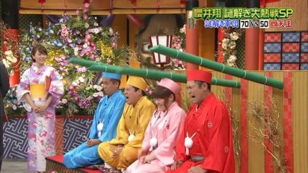 Sakurai - Pekepon SP - Nazodi Promo [2013.08.02] MQ.avi_snapshot_44.58_[2013.08.21_21.28.01]
