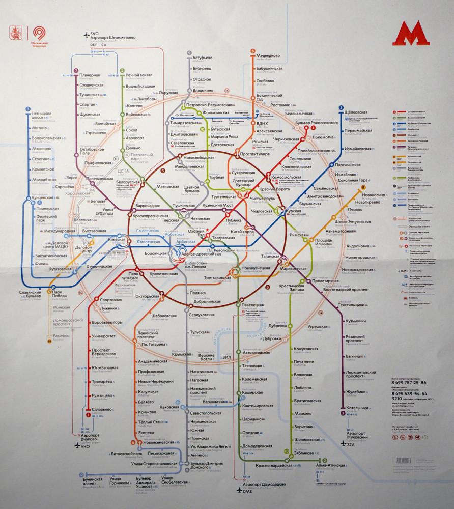 Новое кольцо в метро схема фото