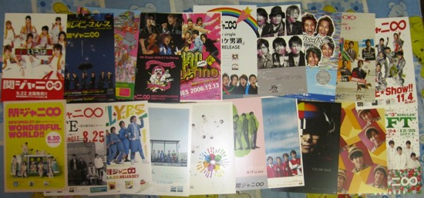 eito postcards