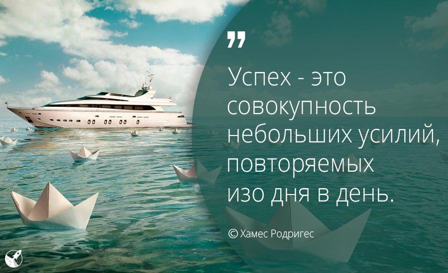 картинки мотивирующие на успех в бизнесе были небольшими