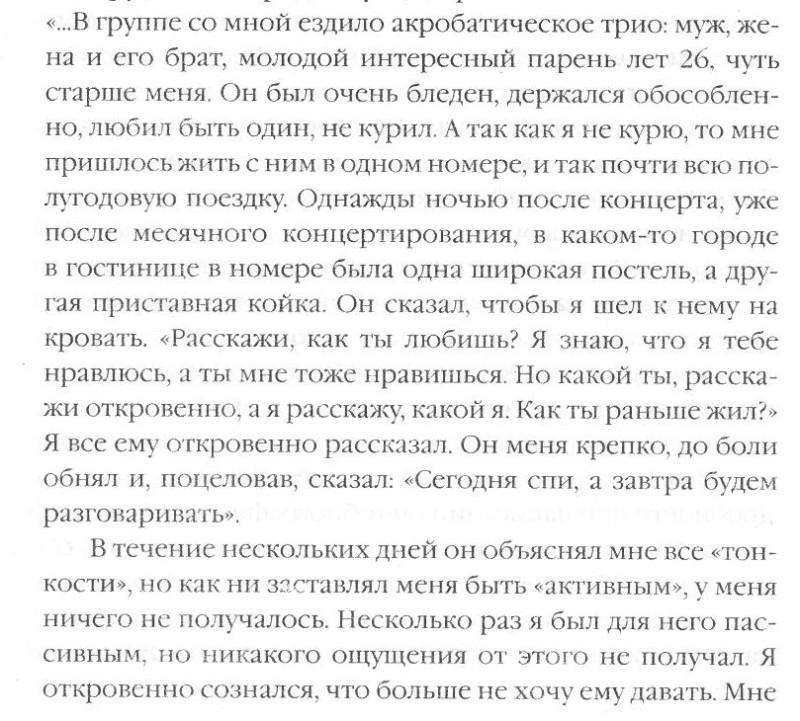 SKM_224e17110908190_0001 (2)