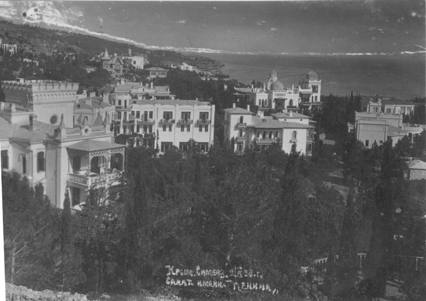 Симеиз-1928
