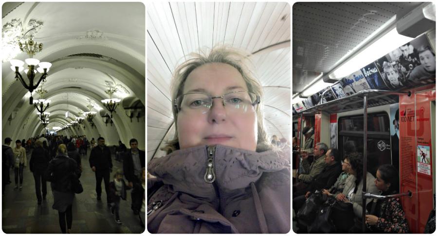 метро 2016