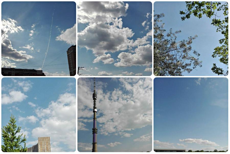 небо мая 7-12